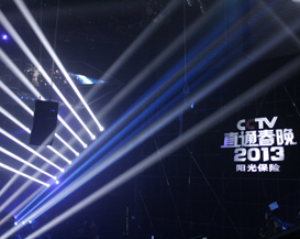 Seminar on live surround sound technology of 《Express to Spring Festival Show》