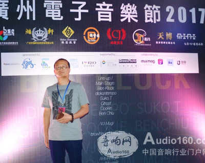 Foresight seeks far-reaching strategies, and multi-field extensions are included in the battle map-An interview with Mr. Raymond Wen, the head of DMT Guangzhou Branch in the Electronic Music Festival