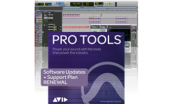 Protools Renewal - Institutional (BOXED)